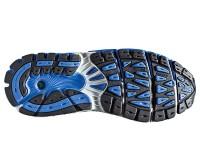 Устойчивые кроссовки Brooks BEAST 14